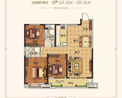 现代·森林国际城|仙北G3户型:123.15-123.31㎡
