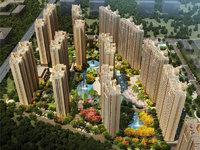 信和·御湖世家 建面约 132m² 大三房户型,即将全新加推 !!