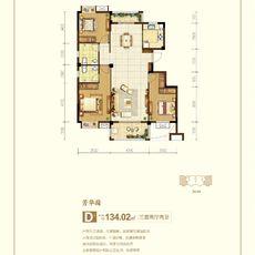 中天国际D户型 134.02㎡户型图