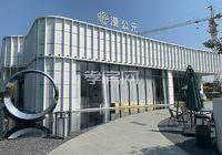 益宏•澴公元9月工程进度:1/2#楼建至第14层左右!