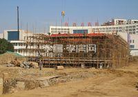 金港世纪城11月工程进度:营销中心在建中,一期工程已动工