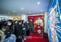 刚刚,天门碧桂园星悦湖城市展厅正式开放!