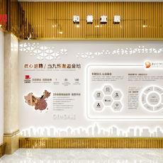 九燁·鼎觀世界三期紅堡樣板間實景圖