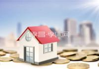 从看房到收房 第一次买房请认准这九大流程