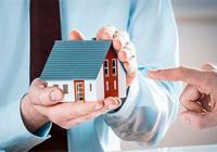 买房时会遇到哪些购房陷阱?你都知道吗?