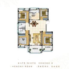 御湖花园140㎡四房户型户型图