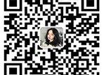 2021年3月7日(ri)仙(xian)桃市(shi)房(fang)產交易行(xing)情播報