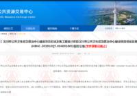 重磅!漢川將新建一所公共衛生應急救治中心 !