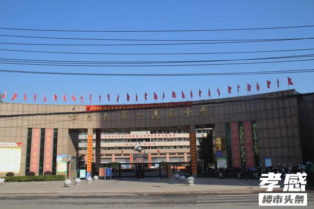 孟宗·凤凰城