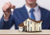 買房知識:沒拿到房產證的房子可以出售嗎?