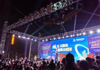盛况空前!金港世纪城杂技魔术节,精彩落幕!