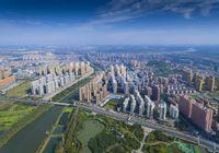 激動!2021年漢川將迎來全面發展!未來不可估量!