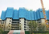 恒凯首府   1月工程进度:1号楼已建至11层