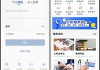 好消息!漢川不動產登記信息全市域都可在線查!