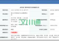 重磅!投资3.8亿!武汉崇仁路学校入驻汉川!