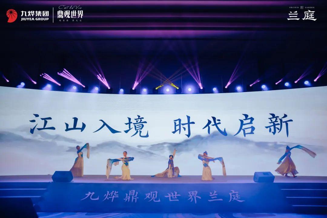 九烨鼎观世界三期红堡