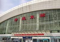 新列車運行圖來了!4月10日起,孝感將新增2趟列車!