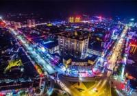 华耀:蓄势待发!城北新区 重新定义孝昌未来中心!