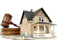 遠離購房風險 這6類產權的二手房不能買!