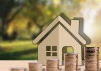 房贷尚未还清 抵押房产如何过户?