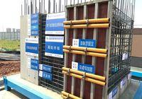 碧溪天地5月工程进度:3#楼建至第1层 8#楼建至17层