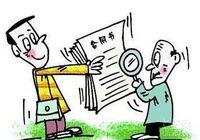 購房者必須知道的網簽和備案的區別!
