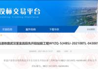 最新进展!汉川市沿江高铁即将开工!