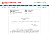 一律禁止!漢川農村有地有房的注意 9月1日起施行