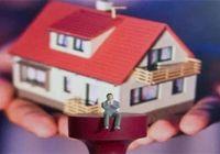 保障性住房有哪些 都有哪些区别?
