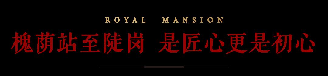 楚霖鼎观5期