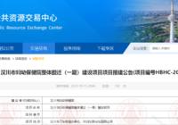 總投資13787萬!漢川市婦幼保健院即將搬遷!