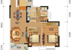 鴻泰世頤公館 精裝三房 中高樓層 實驗高中對面