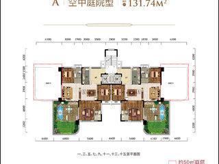 太子湖国际社区A空中庭院型户型图