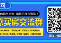 """成立27个物业党支部 孝感市加快推进""""红色物业""""全覆盖!"""