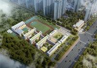 2021基础教育爆发年!详解仙桃学校盘资源进展,明年买房收好了!