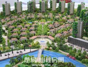 仙桃新一代房子已面世,人居环境面临大革新!