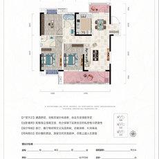 交投·當代滿庭春MOMΛG1戶型戶型圖