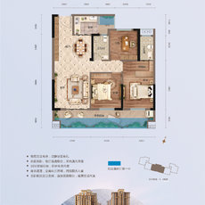 万锦城16号楼D3户型户型图