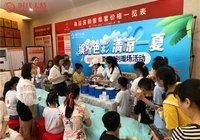 纵享清凉时光,时代天骄冰淇淋&马克杯垫DIY圆满落幕!