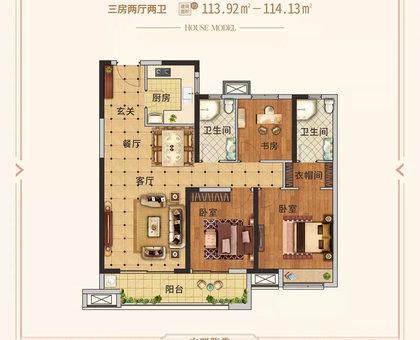 现代·森林国际城|仙北G1户型:113.92-114.13㎡