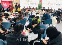 碧水园·花畔里产品发布会暨全民营销总动员活动圆满举行!