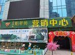 香港城•裕华苑7月进度:7/8#楼公区完善中