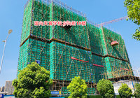 碧水园·锦城6月工程进度:1号楼建至第11层!