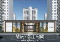 均價5400元/m2+!潛江近期將有這幾個樓盤應市加推!