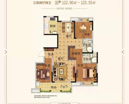现代·森林国际城|仙北G2户型:122.90-123.55㎡