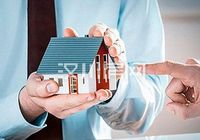 买房子一不小心买了烂尾楼 如何自救?