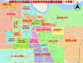 2020年仙桃中小学辖区划分,看看你家孩子到哪上学?