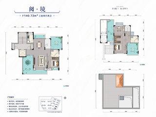 交投·當代滿庭春MOMΛ閱·境4戶型圖