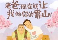 """父亲节以爱的名义买房,潜江""""老爸""""宜居楼盘推荐"""