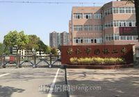 新建一栋五层教学楼,潜江市园林二中南校区即将扩建